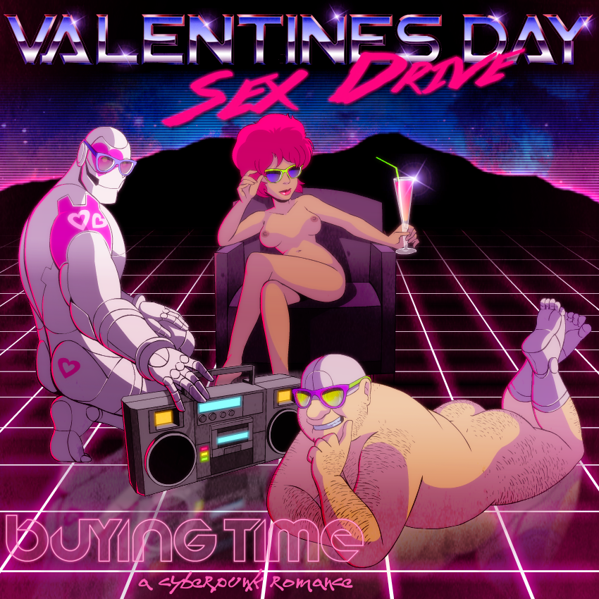 Valentines Day Sex Drive